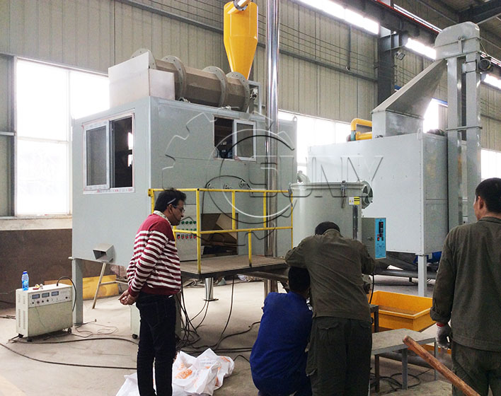 Indian Customer Inspection Plastic Separating Machine
