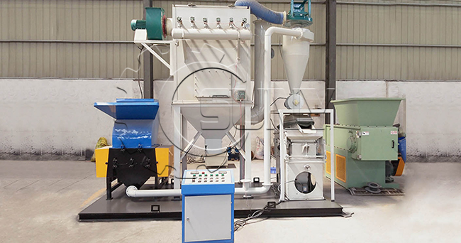 Automatic Copper Wire Recycling Equipment