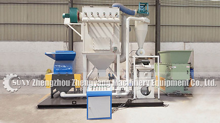 Dry type copper wire recycling machines