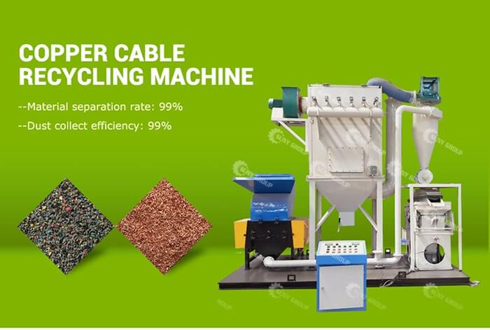 copper wire recycling machines