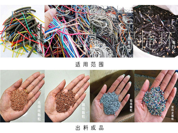 The true profit of copper wire recycling machine processing waste wires