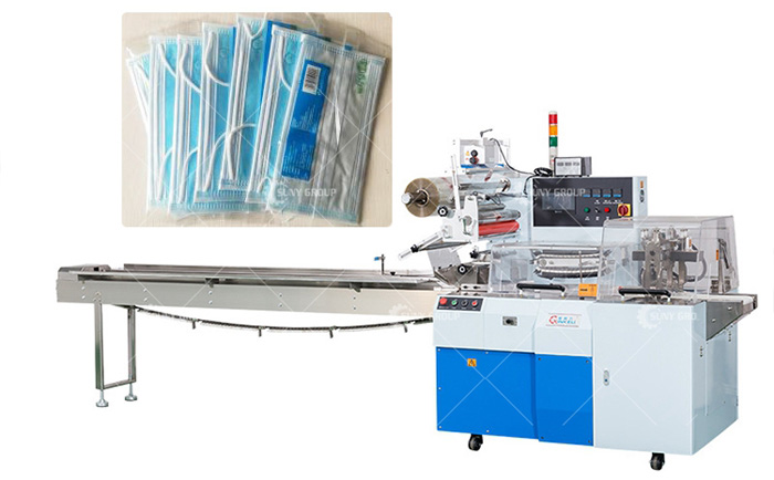mask packaging machine
